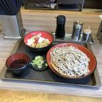 110000942 - ミニ梅おろし鶏丼セット(500円)