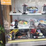 勢川  - 食べログ話題のお店