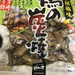 110005772 - 宮崎地鶏