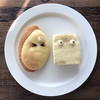 神戸ベーカリー - 料理写真: