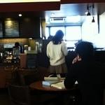スターバックス・コーヒー - 店内風景