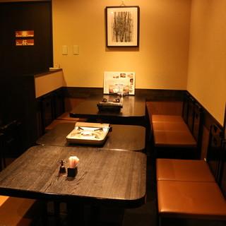 ◆団体個室&半個室有◆シーンを選ばない落ち着きあるモダン空間
