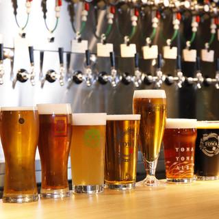 常時15種と豊富に満喫♪日本全国より厳選の「クラフトビール」