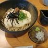 うた 蕎麦とハーブティー - 料理写真:梅とろろぶっかけ蕎麦です