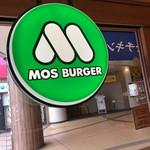 110017357 - モスバーガー食べて竹取の湯でサボったるわい