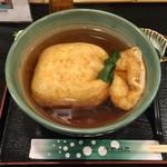 麺闘庵 - 名物 巾着きつねうどん  ¥850