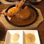 洋食春 - バジルと奈良漬のタルタルソース