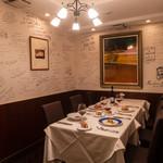 リストランテ ラ チャウ - 完全個室