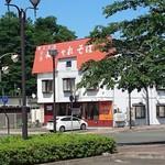こびりっ子 - 駅前の赤い屋根はいしや食堂、あと熊源食堂さんも目と鼻の先にあります
