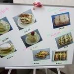 11002336 - 本日のおすすめケーキ。