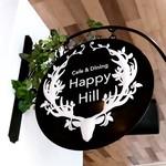 HAPPY HILL - ◼️大名での店舗の時代、看板としてお馴染みだったトナカイをあしらった金属製の丸いネームプレート。 移転後のこちらの店内でも、独特の存在感を放っておりました。