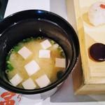 祇をん 豆寅 - 白味噌の汁