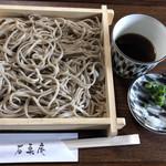 石栗庵 - 料理写真:二八ざる  750円
