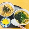 おこのみ亭 - 料理写真:牛丼セット