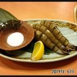 陽山道 - 海老焼