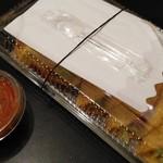 タコス専門 GOLD TACOS - 料理写真: