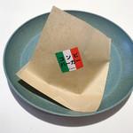 Convivio - Antipasto del giorno アオハタのフライを挟んだコンビ風バーガー