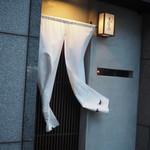 RODEO - 暖簾が目印