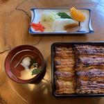 山尾 - 料理写真:松