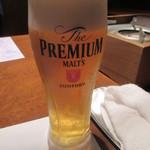 Suginoko - 生ビール