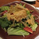 Suginoko - 本日のサラダ