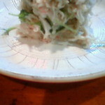 Shiduka - カニサラダ