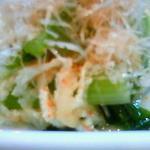 Shiduka - 小松菜おひたし