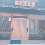 110040363 - 店頭