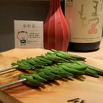 熊の焼鳥 -  金針菜(キンシンサイ)ユリ科の蕾