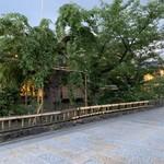 熊の焼鳥 - 祇園白川の通り