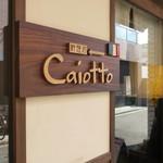 料理店Caiotto -