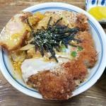 丸金食堂 - 料理写真: