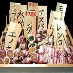 110053053 - 博多野菜巻き串