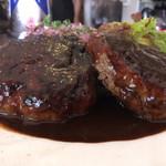Bistro des Chenapans - 粗挽きビーフハンバーグ ダブルハンバーグ 自家製デミグラスソース(黒米添え)