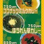 カフェ&スタディ 妙有庵 - 料理写真:
