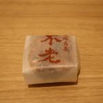 菓子司 杵若 - 不老 小倉 包装状態