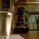 日本酒バー 雲レ日 - 貴 特別純米