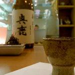 日本酒バー 雲レ日 - 秋鹿 奥鹿 山廃純米