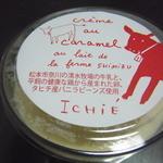 ICHiE - 清水牧場の牛乳プリン