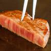 鉄板焼Dining SHIHAININN