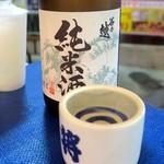 大将 - 純米酒