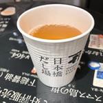 日本橋だし場 - 黒酢ドリンク 100円。