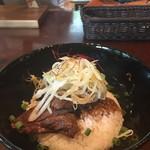 P.C.M Pub Cardinal - アンガス牛ハラミ丼