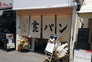 銀座に志かわ 8号店 阪急塚口店 - 外観