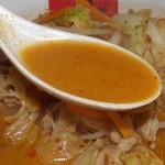 ラーメン剣信 - スープ