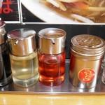 ラーメン剣信 - 調味料類