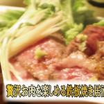 鉄板焼き×肉バル 鉄板家Act - 料理写真: