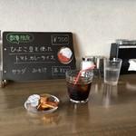 ワンオフカフェ - ミニアイスコーヒー