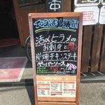 むちゃく - 土曜日の日替りは850円       ※刺身が付く