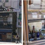 翁庵 - 翁庵(上野駅)食彩品館.jp撮影